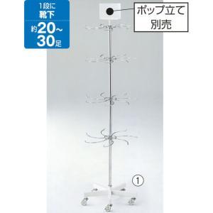 回転什器 ハンガースタンド ラウンドハンガー ともえ型フック付き 4段 ディスプレイ用品 小物展示 組立て式 店舗什器 EX-312-3-1|displan
