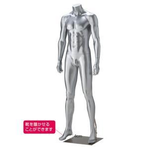 全身マネキン 樹脂製 シルバー メンズ リアルボディ 固定アーム スチール台 スポーツウェアの展示に最適 EX2-443-8-1|displan