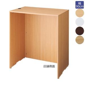 レジカウンター オシャレ 軽量型木製ハイカウンター W90cm カラー3色 受付台 カウンター 店舗什器 業務用 組立て式 EX4-130-4|displan