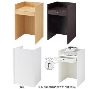 レジカウンター 高さ100cm 軽量型木製ハイレジカウンター カラー3色 定番商品 キャッシャー レジ台 受付け 店舗什器 EX4-130-6|displan