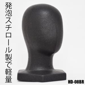 マネキンヘッド 発泡スチロール製 ホワイト/ブラック あすつく対応 大口発注 ペプシマンヘッド HD-08|displan