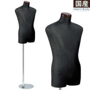 メンズマネキン トルソー 黒ニット張り 腕なし 木製ヘッド スチールベース ファッション展示 店舗什器 アパレル SG650A-1B displan