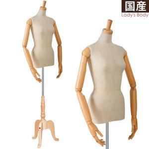 マネキン レディース 木製可動腕 芯地張り 木製ベース ファッション 展示 指先まで曲がります SL530P-1C151|displan