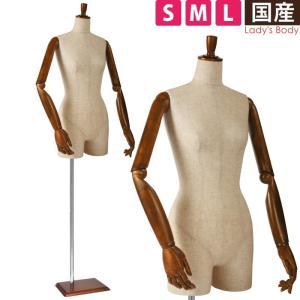 レディースマネキン トルソー 可動腕付き 芯地張り 股あり ブラウン長方形ベース S/M/Lサイズ 組立簡単 女性用 洋服の写真撮影に最適 SL883P-1C113|displan