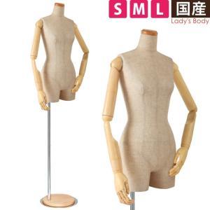 レディースマネキン 可動腕付き 芯地張り 股あり 円形ベース S/M/Lサイズ 組立簡単 女性用 洋服の写真撮影に最適 SL883P-1C602|displan