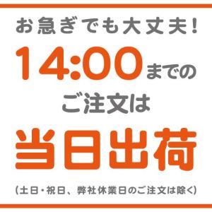 禁煙席 ミニシール ステッカー 5cm×5cm (12枚セット)|display-help|05