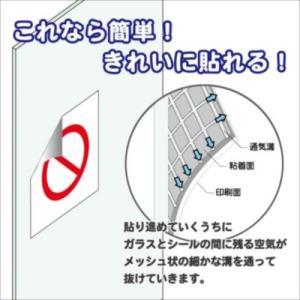 騒音注意 ステッカー シール 15cm×15cm|display-help|02