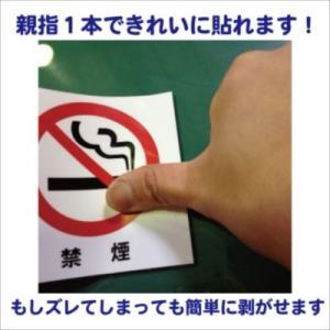 騒音注意 ステッカー シール 15cm×15cm|display-help|03