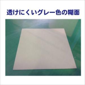 騒音注意 ステッカー シール 15cm×15cm|display-help|04