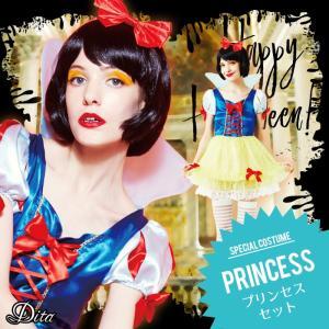 レディース 白雪姫 costume【コスチューム】 スノーホワイトガールセット/全1色 (カチューシャ、ワンピース) 七人の小人 プリンセス|dita
