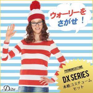 ウォーリーを探せ costume【コスチューム】 ウェンダ(大人用)/全1色(RJ)|dita