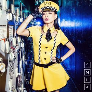 レディース コスプレ レディース costume【コスチューム】NYタクシードライバー 5点セット(ワンピース、ネクタイ、他)|dita