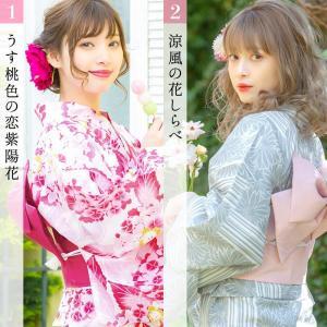 浴衣 レディース セット 京都本格 選べる20...の詳細画像4