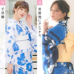 浴衣 レディース セット 京都本格 選べる20...の詳細画像5