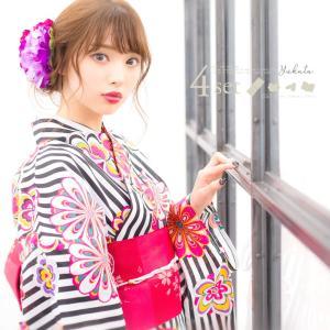 浴衣 セット レディース 浴衣セット(ゆかた・つくり帯・下駄・着付け本)4点セット 古典桜の夏祭り 大正ロマン 初心者もOK 一人で簡単に着られる作り帯|dita