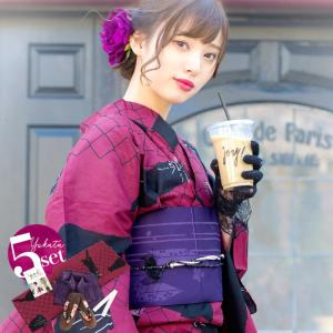 浴衣 新作 2018 京都本格 女性浴衣4点フルセット(ゆかた 作り帯 下駄 着付マニュアル本) お澄ましブラックキャット 初心者もOK 一人で簡単に着られる作り帯|dita