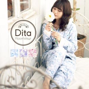 ルームウェア レディース ワンピース Dita(ディータ)もこもこ花柄ルームウェア上下セット(ボーダー)/全3色