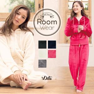 ソフトマイクロもこもこルームウェア上下セット 無地 シンプル ナイトウェア パジャマ 可愛い もこもこ プレゼント|dita
