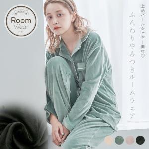 パジャマ レディース パールシャギーシャツルームウェア上下セット/全5色