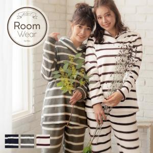 ルームウェア レディース ソフトマイクロへちま襟ロングパンツセット/全3色 部屋着 ナイトウェア パジャマ 可愛い 暖かい ボーダー シンプル もこもこ|dita