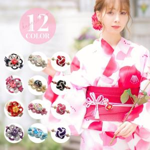 商品説明  浴衣や夏着物をより華やかに..♪ 発色の良い綺麗な色合いが、特別感のある高級飾り紐です。...