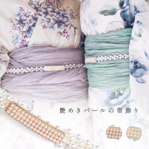 ゆかた姿を引き立てるトンボ玉飾り紐 新作 浴衣 レディース 帯締め 飾り紐 着物 帯飾り 帯紐|dita