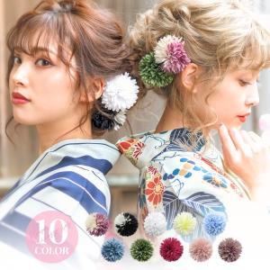 髪飾り ピンポンマム 選べる10色 髪飾り 2021年 新作 かんざし 玉飾り 髪留め フラワー 花 大人 可愛い 浴衣 ゆかた dita