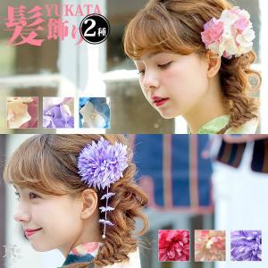 レディース 髪飾り ゆかた姿を引き立てる選べる6色髪飾り コサージュ ピンポンマム2017年 髪飾り かんざし かみかざり ブーケ 玉飾り 髪留め|dita