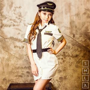 パイロット コスプレ 制服 costume【コスチューム】クールパイロット/全1色4点セット(帽子、ワンピース、ネクタイ、ベルト)|dita