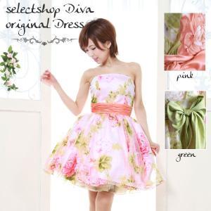 ドレス/結婚式/二次会/パーティードレス/フォーマル/ウェディング/花柄リボン付きドレス|diva-dress