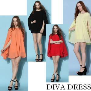 ドレス/二次会/結婚式/ウェディング/パーティードレス/マント/ケープ/袖付き/長袖|diva-dress