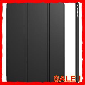 JEDirect iPad Air 2 ケース レザー 三つ折スタンド オートスリープ機能 スマート...