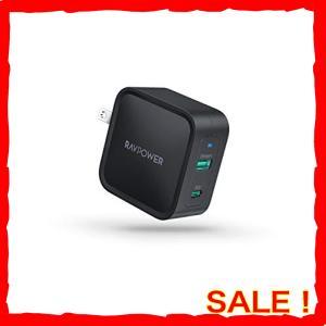PD 充電器 RAVPower Type C 急速充電器 65W USB-A  USB-C 【GaN...
