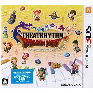 3DS シアトリズム ドラゴンクエスト【初回生産特典】オリジナルテーマ「ドラゴン クエスト音楽隊」が...