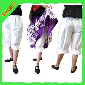 フラダンス【日本製】アンダーパンツ 綿ポリでしわ知らず フリーサイズ パウスカートの下に履くパンツ