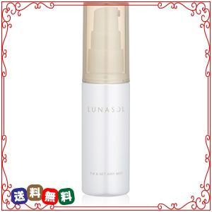 ルナソル フィックス&セットエアリーミスト シトラス・フローラル・ハーバルの香り 化粧水