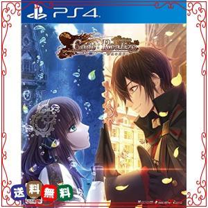 Code:Realize 彩虹の花束 - PS4