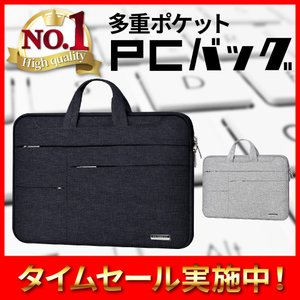オシャレなデザインだけでなく、素材にこだわり、丁寧に作られた実用的なバッグです。 ノートPC、IPa...