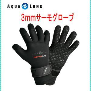 伸縮性に優れたウインターグローブ 製品仕様 商品名 AQUALUNG(アクアラング)3mmサーモグロ...