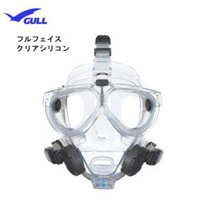 商品名 GULL(ガル)マンティスフルフェィスクリアシリコンGM-1582  サイズ/寸法  フレー...