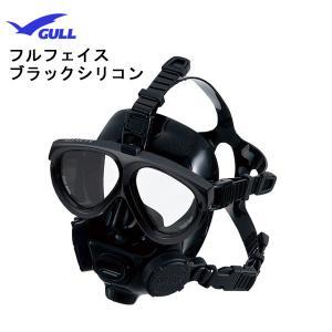商品名 GULL(ガル)マンティスフルフェィスブラックシリコンGM-1584  サイズ/寸法  フレ...