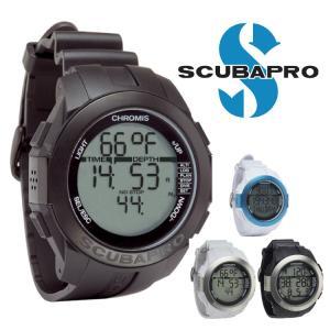 ダイビングコンピューター SCUBAPRO スキューバプロ Sプロ Chromis(クロミス)|diving-hid