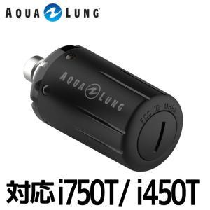 AQUALUNG/アクアラング トランスミッター i750T/i450T用[205050170000]|diving-hid