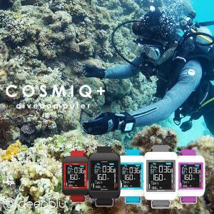 ダイビングコンピューター COSMIQ+(コヅミック) カラー液晶 USB充電|diving-hid