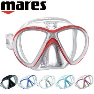 ダイビング マスク mares マレス エクッスビュー リキッドスキン サンライズ軽器材|diving-hid