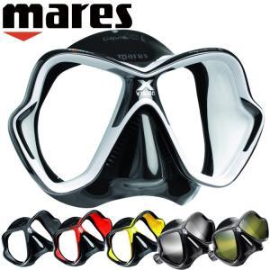 ダイビング マスク mares マレス エックスビジョン ウルトラ リキッドスキン軽器材|diving-hid