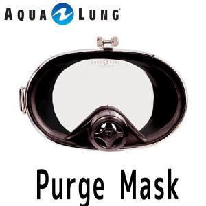 【プロフェッショナルマスク】AQUALUNG/アクアラング Pマスク(パージ)【204000】[301050030000]|diving-hid