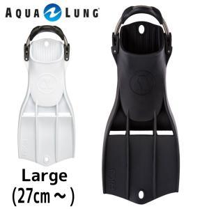 ダイビング用フィン AQUALUNG/アクアラング RK3 フィンRK3 フィン Largeサイズ(27cm〜)[30305023]|diving-hid