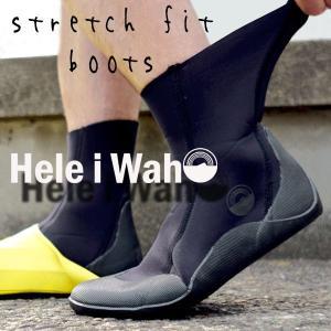 フルフットフィンに対応する マリンブーツ で ダイビング や シュノーケリングを快適に! HeleiWaho/ヘレイワホ 3mmストレッチ フィットブーツ ロング[30463001]|diving-hid
