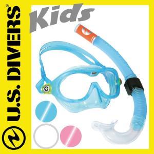 USダイバーズ リーフJr2点セット[32205022]|diving-hid